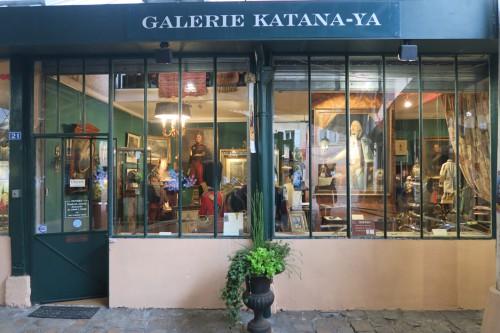 Galerie Katana-Ya